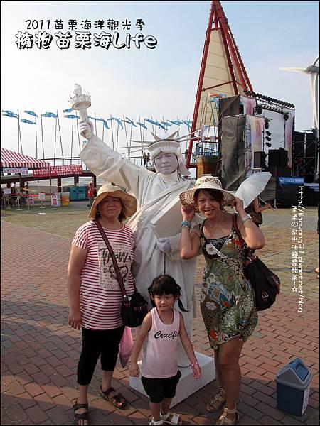 2011-0813-苗栗海洋觀光季-竹南-龍鳳漁港 (40).jpg