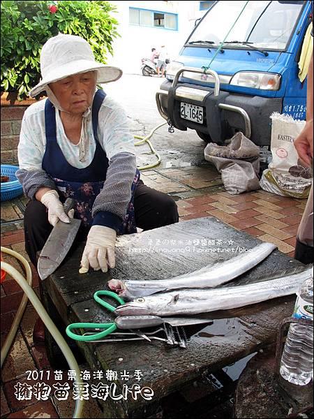 2011-0813-苗栗海洋觀光季-竹南-龍鳳漁港 (43).jpg