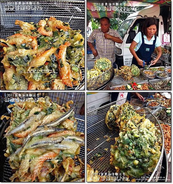 2011-0813-苗栗海洋觀光季-竹南-龍鳳漁港 (45).jpg
