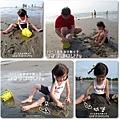 2011-0813-苗栗海洋觀光季-竹南-龍鳳漁港 (47).jpg