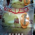 2011-0814-滿福堂餅行 (2).jpg