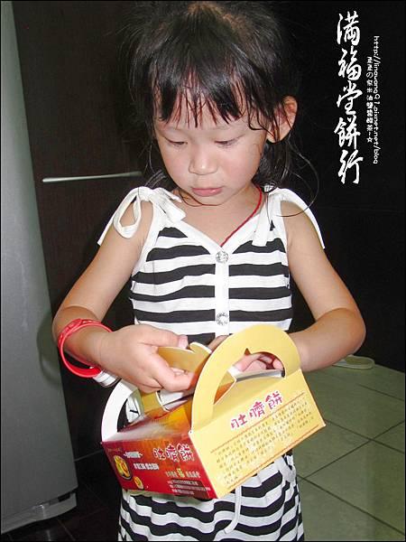 2011-0814-滿福堂餅行 (6).jpg