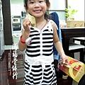 2011-0814-滿福堂餅行 (7).jpg