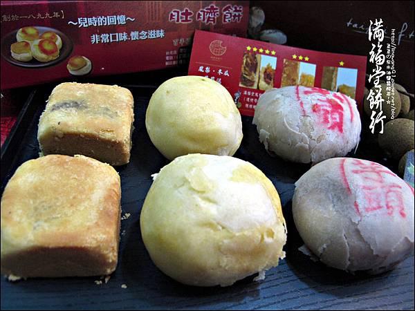 2011-0814-滿福堂餅行 (8).jpg