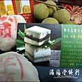 2011-0814-滿福堂餅行 (12).jpg