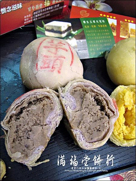 2011-0814-滿福堂餅行 (14).jpg