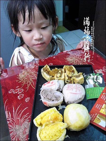 2011-0814-滿福堂餅行 (19).jpg