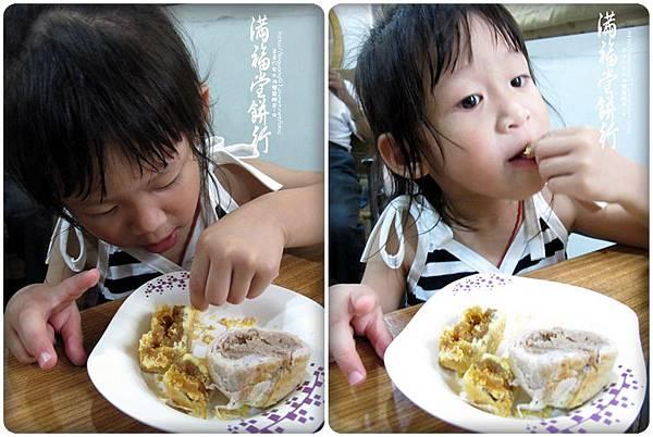 2011-0814-滿福堂餅行 (23).jpg