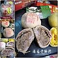 2011-0814-滿福堂餅行 (25).jpg