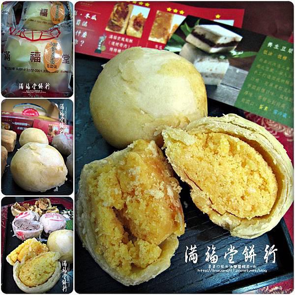 2011-0814-滿福堂餅行 (26).jpg