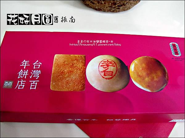 2011-0817-舊振南餅店.jpg