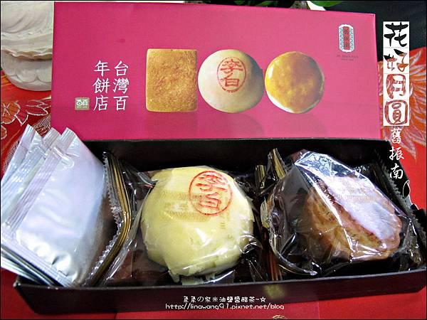 2011-0817-舊振南餅店 (3).jpg