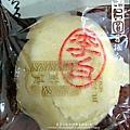 2011-0817-舊振南餅店 (4).jpg