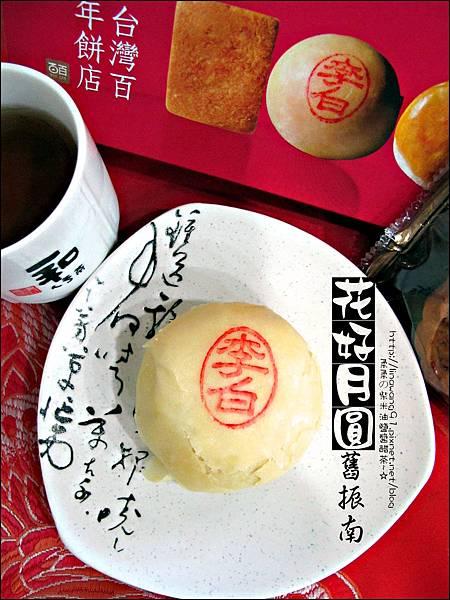 2011-0817-舊振南餅店 (7).jpg