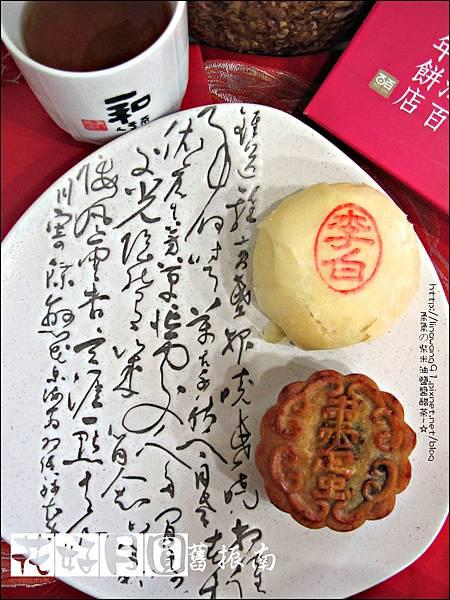 2011-0817-舊振南餅店 (8).jpg