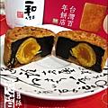 2011-0817-舊振南餅店 (9).jpg
