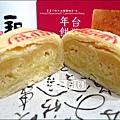 2011-0817-舊振南餅店 (10).jpg