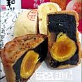 2011-0817-舊振南餅店 (11).jpg