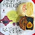 2011-0817-舊振南餅店 (12).jpg