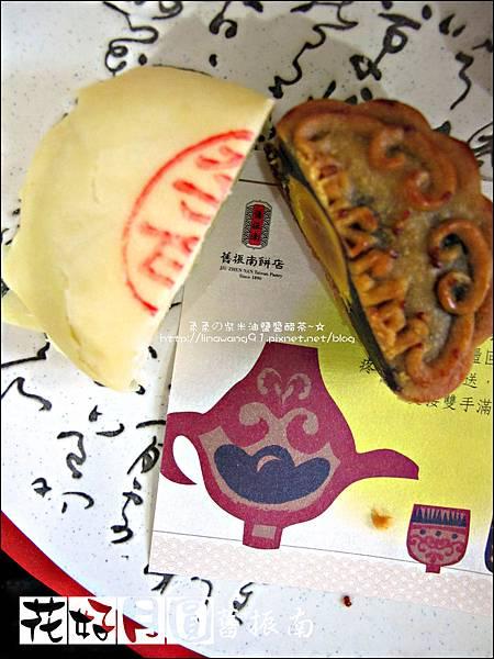 2011-0817-舊振南餅店 (14).jpg