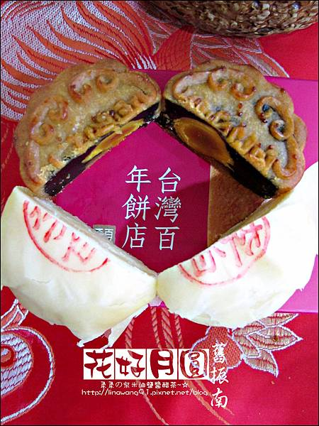 2011-0817-舊振南餅店 (15).jpg