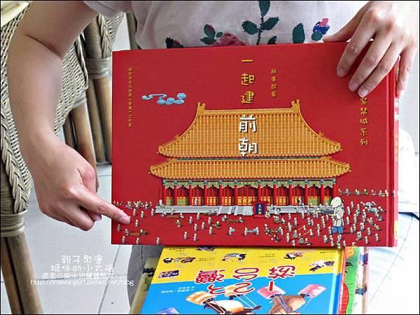 媽咪小太陽親子聚會-中國-金魚-2011-0530 (4).jpg