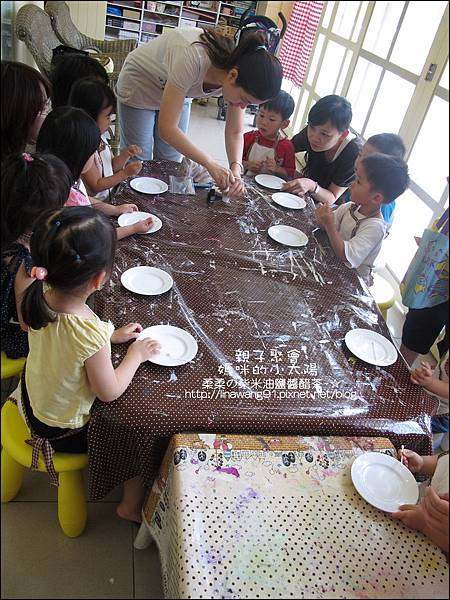 媽咪小太陽親子聚會-中國-金魚-2011-0530 (6).jpg