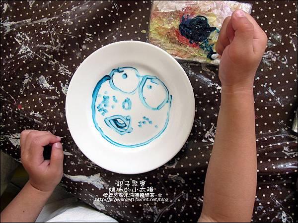 媽咪小太陽親子聚會-中國-金魚-2011-0530 (8).jpg