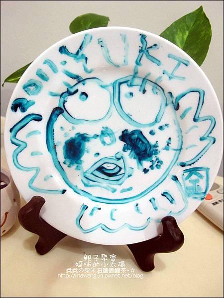 媽咪小太陽親子聚會-中國-金魚-2011-0530 (14).jpg