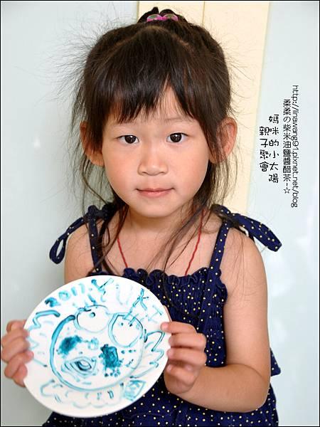 媽咪小太陽親子聚會-中國-金魚-2011-0530 (15).jpg