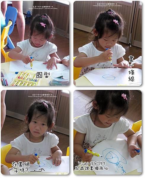 2011-0802-昆蟲課-昆蟲老師-吳沁婕 (2).jpg