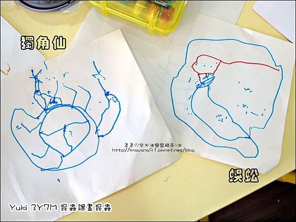 2011-0802-昆蟲課-昆蟲老師-吳沁婕 (29).jpg