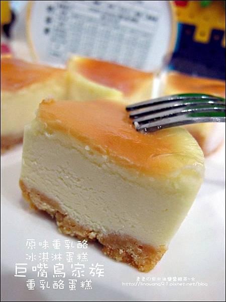 2011-0826-台中-巨嘴鳥家族重乳酪蛋糕 (4).jpg