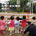 2011-0428-香山牧場 (1).jpg