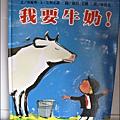 媽咪小太陽親子聚會-白色-蛋糕-2011-0322.jpg