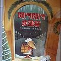 媽咪小太陽親子聚會-白色-蛋糕-2011-0322 (1).jpg