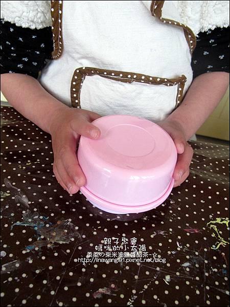 媽咪小太陽親子聚會-白色-蛋糕-2011-0322 (8).jpg