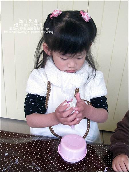 媽咪小太陽親子聚會-白色-蛋糕-2011-0322 (9).jpg