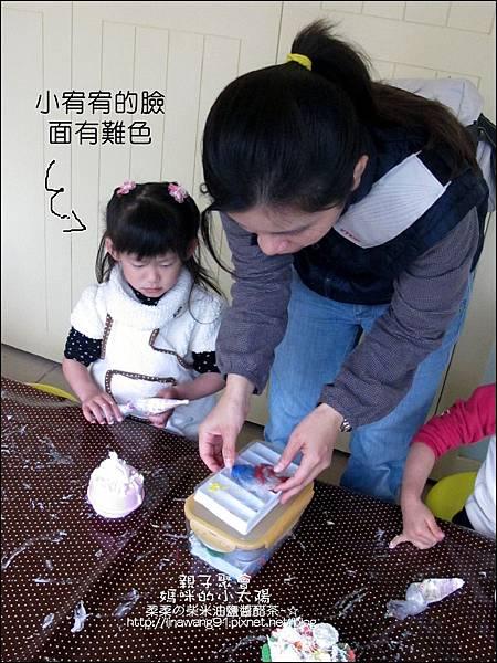 媽咪小太陽親子聚會-白色-蛋糕-2011-0322 (10).jpg