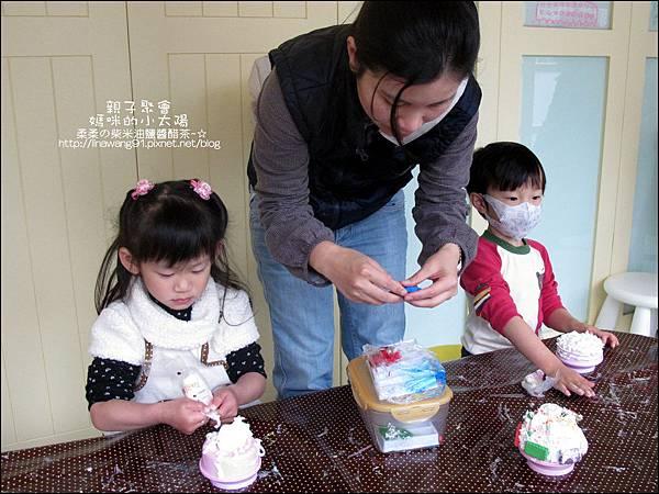 媽咪小太陽親子聚會-白色-蛋糕-2011-0322 (11).jpg