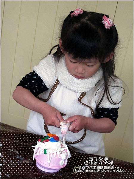 媽咪小太陽親子聚會-白色-蛋糕-2011-0322 (12).jpg
