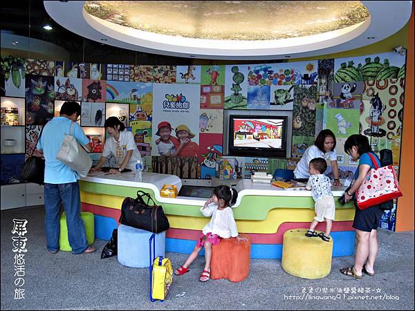 2011-0915-0916-屏東墾土-悠活兒童旅館 (1).jpg
