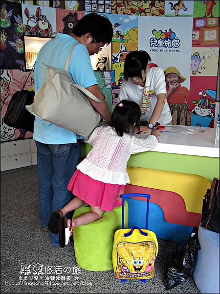 2011-0915-0916-屏東墾土-悠活兒童旅館 (2).jpg