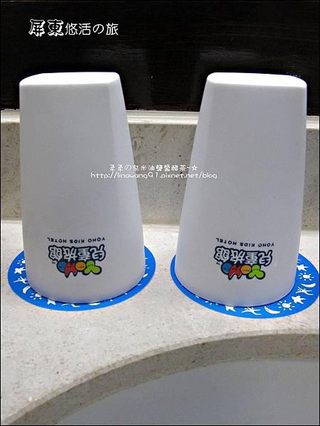 2011-0915-0916-屏東墾土-悠活兒童旅館 (6).jpg
