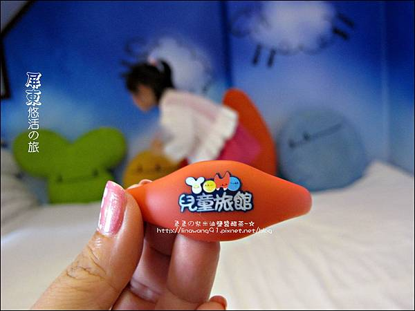 2011-0915-0916-屏東墾土-悠活兒童旅館 (10).jpg