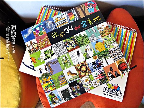2011-0915-0916-屏東墾土-悠活兒童旅館 (16).jpg