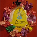 2011-0915-0916-屏東墾土-悠活兒童旅館 (80).jpg