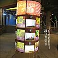 2011-0915-0916-屏東墾土-悠活兒童旅館 (100).jpg