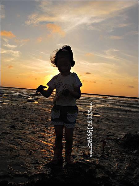 2011-0926-新竹-香山濕地挖蛤蜊 (21).jpg