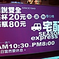 2011-0917-台南-雙全紅茶 (1).jpg